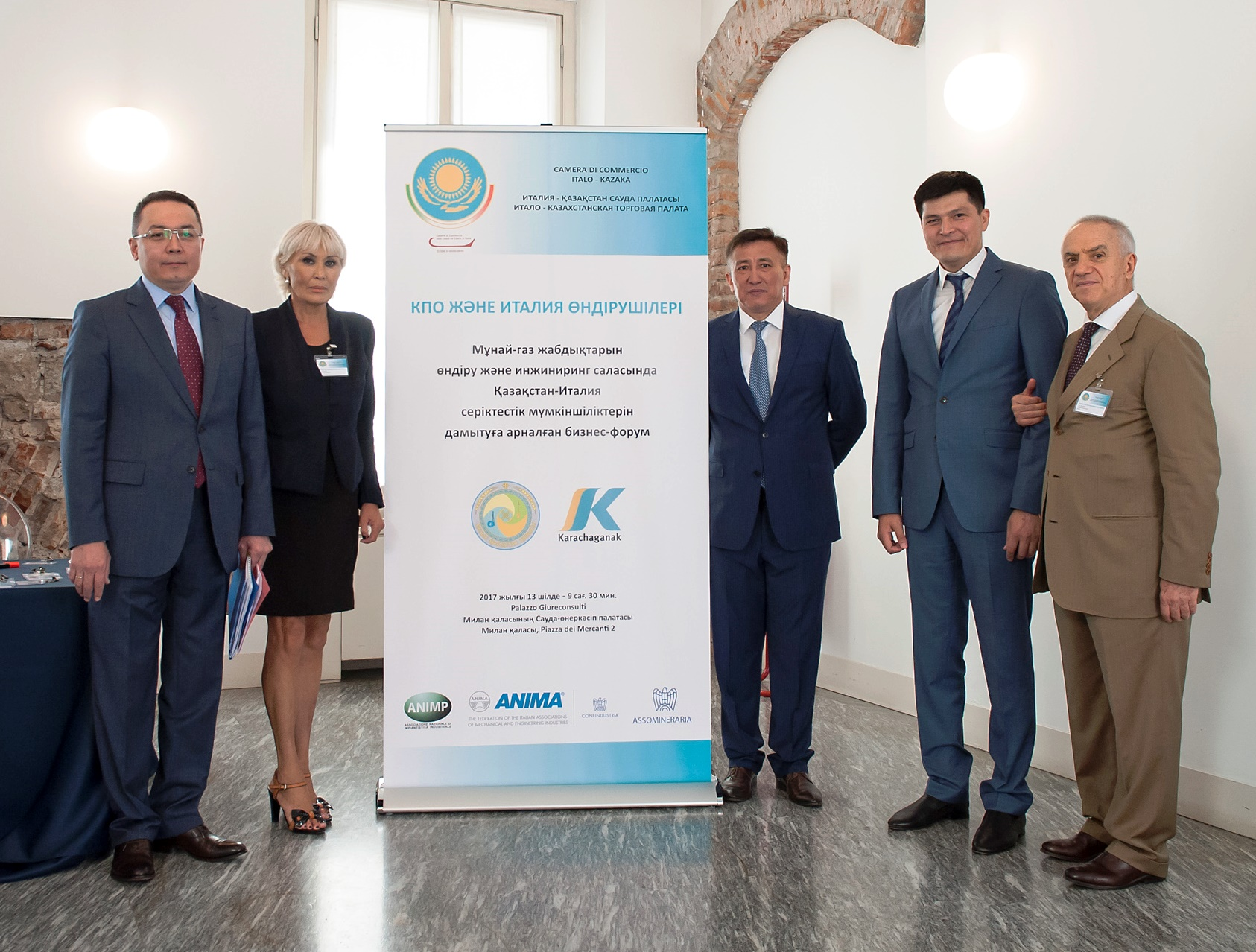 Kazakistan incontri doganali